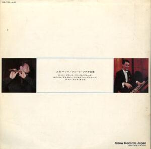 Bach Flute Works / Jean-Pierre Rampal